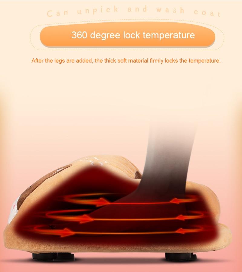 360度锁住温度