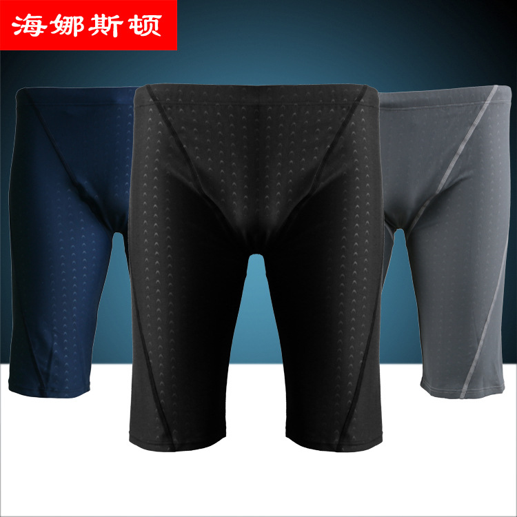 Shark Skin Fabric Short Swimming Trunks Anti-Spillage MEN'S Swimming Trunks Swimwear Swimming Pool Chlorine-Resistant Knee-Lengt