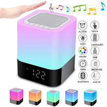 Wireless Bluetooth Speaker Portable Speakers Night LED Lamp with Touch Control Alarm Clock MP3 Player Hands-free