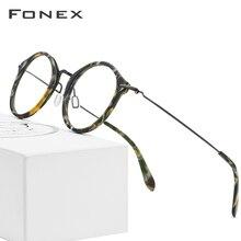 FONEX B טיטניום אופטי משקפיים מסגרת נשים בציר עגול מרשם משקפיים גברים קוצר ראייה אצטט משקפיים Eyewear 852