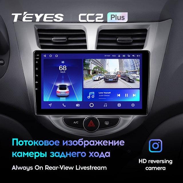 TEYES CC2L и CC2 Plus Штатная магнитола For Хендай Солярис 1 For Hyundai Solaris 1 2010 - 2016 Android до 8-ЯДЕР до 6 + 128ГБ 16*2EQ + DSP 2DIN автомагнитола 2 DIN DVD GPS мультимедиа автомобиля головное устройство 4
