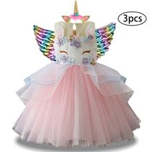 Girls Dress 3Pcs Kids Dresses For Girls Unicorn Party Dress Toddler Christmas Costume Child Princess Dress 3 4 5 6 7 8 9 10 Year(China)