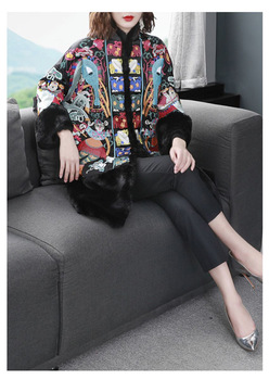 New winter Chinese national retro style high-end embroidered long-section big size cotton lining fur jacket for women