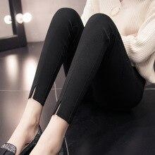 Korean Thick Pencil Pants For Women Winter Warm Skinny Femme Trousers With Velvet Inside Solid Slim Female Pants Plus Size Black
