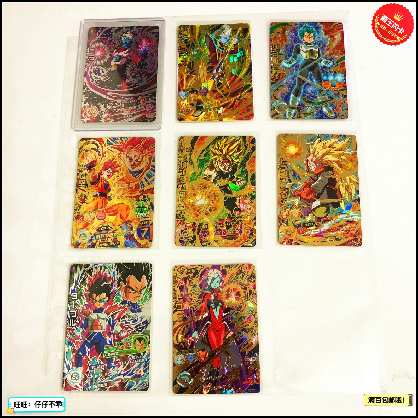 Japan Original Dragon Ball Hero Card SEC 4 Stars Goku Toys Hobbies Collectibles Game Collection Anime Cards