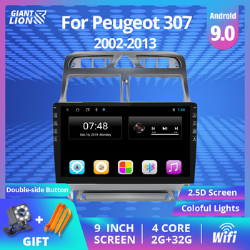 IPS Android 9.0 No 2 Din Car Radio Bluetooth GPS Navigation Multimedia Player Autoradio Stereo Player For Peugeot 307 2002-2013 image