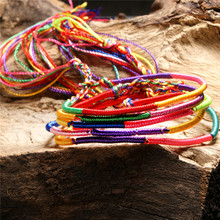 5pcs/Set Bracelets Girls Bangles Jewelry Gift Charm Rope Bracelet Rainbow Braid Strands Friendship Handmade