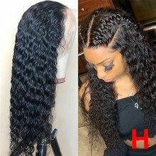 Parte profunda encaracolado perucas de cabelo humano 13*6 molhado e ondulado perucas dianteira do laço brasileiro peruca frontal do laço remy cabelo pré arrancado descorado nó