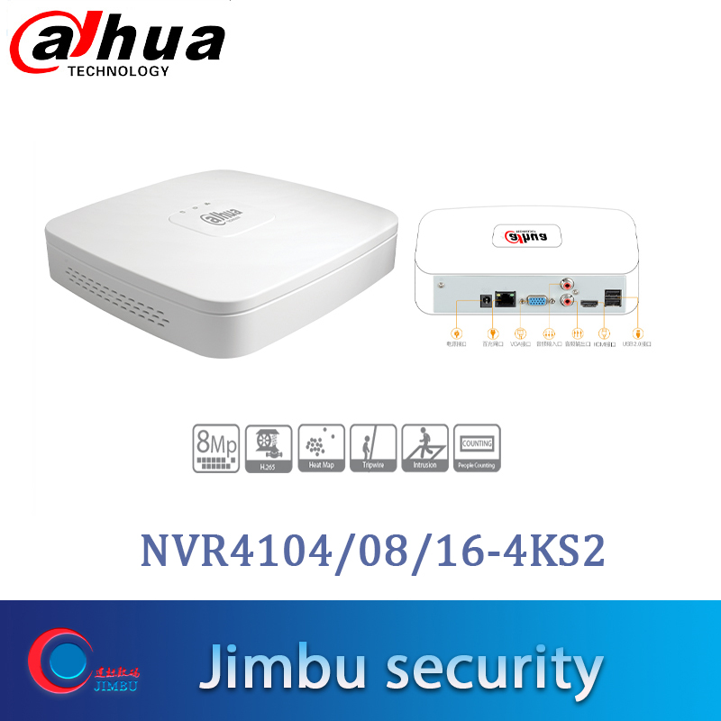 Dahua NVR Video Recorder NVR4104-4KS2 NVR4108-4KS2 NVR4116-4KS2 4K amp H 265 Up to 8MP Heat map people counting Intrusion tripwire