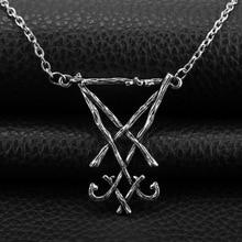 Satanic Jewelry Lucifer Geometric Baphomet Amulet Metal Necklace Goat Satan Wiccan Satanism Pendant Necklaces недорого