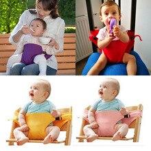 Детский обеденный ремень портативный детское сиденье младенца ББ стул ремень безопасности