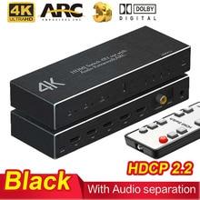 HDMI 2.0 الجلاد 4K 60Hz 4X1 الفاصل مصفوفة 4 في 1 خارج SPDIF + 3.5 مللي متر مستخرج الصوت و قوس HDCP 2.2 مع الأشعة تحت الحمراء عن بعد محول HDMI