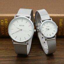 Пара часов из нержавеющей стали с сетчатым ремешком часы для