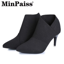 Women's Boots - MINPAISS - European And American High-heeled  Women's Elastic  Pointed Martin Boots, Slim Heels And Ankle Boots sharp boots custom made 2018 leather martin boots european and american fashion ladies high heels elastic boots fine heels