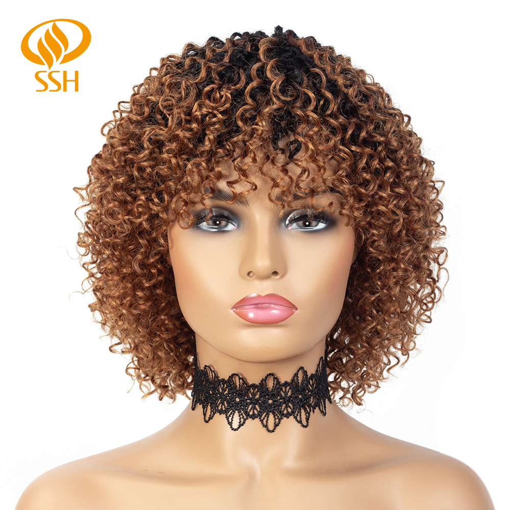 SSH Short Deep Wave Cheap Wigs For Black Women 100% Remy Hair Human Hair Wigs With Bangs Machine Made Full Wig Ombre Color