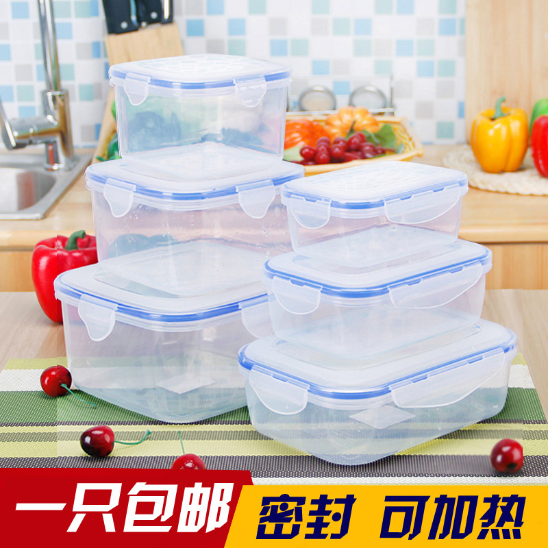 Microwave Heating Container Plastic Kitchen Refrigerator Fruit & Vegetable Freshness Box Sealed Rectangular Storage Box Set
