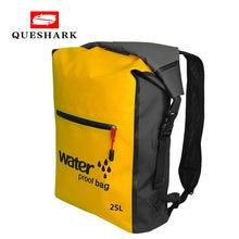 Водонепроницаемая плавательная сумка 25 л регулируемый плечевой