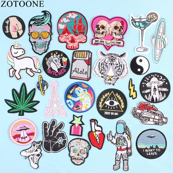 ZOTOONE UFO Space Skull Tiger Patch Iron on Sew On Applique Badge Motorcycle Cheap Biker Embroidered Patches For Clothes Sticker big punk skull patch iron biker morale wings back patch badge large embroidery patches for clothes jacket jeans applique nl210