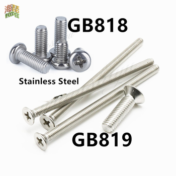 цены 5-20Pcs M4 M5 M6 M8 M10 Stainless Steel 304 Gb819 Phillips Flat Countersunk Head  Screw GB818 Cross Recessed Pan Head Screws