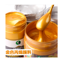 Acrylic paint gold and silver waterproof wall painting special painting vat set dye metal color DIY hand painted graffiti|Paint By Number Paint Refills|Home & Garden -