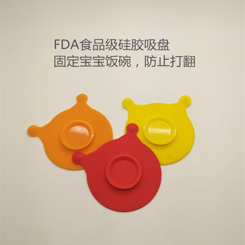 CHILDREN'S Tableware Double-Sided Anti-slip Silica Gel Sucker Coasters Baby Eating Shatter-resistant Suckered Pedestal Magic Suc