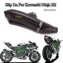 For 2016-2019 Kawasaki Ninja H2 Motorcycle Exhaust System Pipe Carbon Fiber Exhaust Muffler Tube With DB Killer Slip On Modified