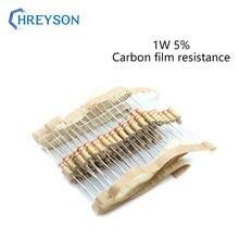 20 pces 1w conjunto de filme de carbono do resistor 0r-22m 5% tolerância 3.6k 6.8k 10k 15k 22k 30k 130k 270k 510k 10 ohm resistência eletrônica