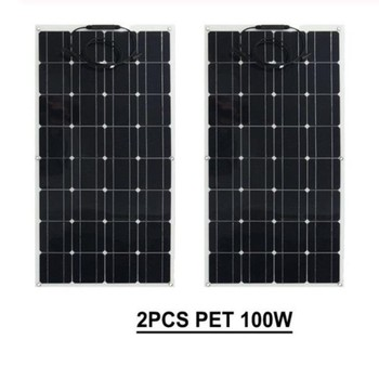 solar panel 200w 100w strongly recommend 100W flexible solar panel For 12V battery charger Monocrystalline cell 4