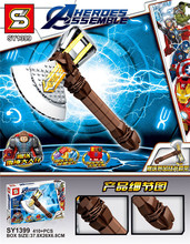SY1399 Super Heroes Avengers 4 Storm Tomahawk Sets Building Block Kid Toy Edcation Model Baby Toys For Children стоимость