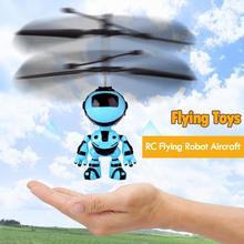 RC 손 유도 성 비행 Automaton 항공기 적외선 유도 Antistress 장난감 어린이 충전 비행 장난감을 충전