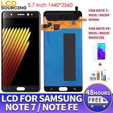 """5.7 """"AMOLED לסמסונג הערה FE LCD תצוגת N935F N935F/DS מגע מסך digitizer עצרת לסמסונג הערה 7 LCD N930F להחליף"""
