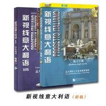 2 Books Progetto Italiano Book 1 Primary Zero-Start Quick-Form Italian Self-taught Textbook College Italian Textbook + Exercise