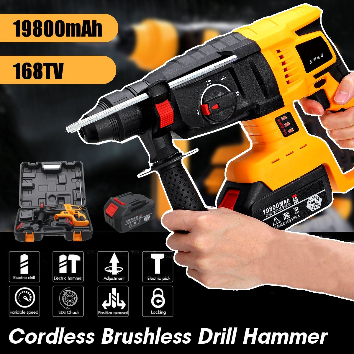 68V industrial Multifunctional Cordless Rotary Hammer Rechargeable Electric Demolition Hammer Impact Drill With 1/2 Battery