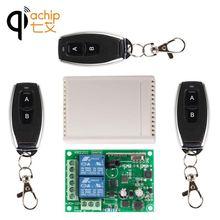 Qiachip 433 МГц беспроводной пульт дистанционного управления
