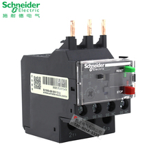 цена на Original authentic Schneider thermal overload protection relay LRE21N LR-E21N 12-18A thermal relay Upgrade model LRN-21N LRN21N