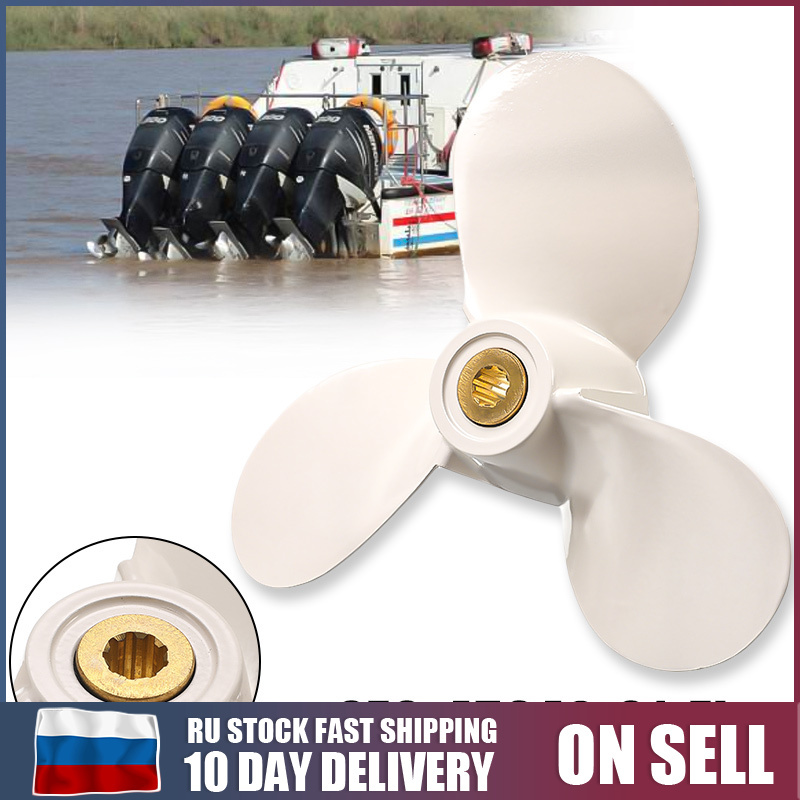 <font><b>3</b></font> Blades Alloy Propeller For Yamaha Outboard 4HP 5HP 6HP Engine Part <font><b>7</b></font> 1/2 X <font><b>7</b></font>-BA #6E0-45943-01-EL image