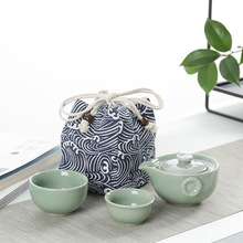 цена на Chinese Kung Fu Tea Set Ceramic Portable Teapot Set Outdoor Travel Gaiwan Tea Cups of Tea Ceremony Teacup Fine Free shipping