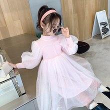 2021 Одежда для девочек, новое весеннее платье принцессы, платье для девочек с длинным рукавом, кружевное платье для девочек, теплая детская о...