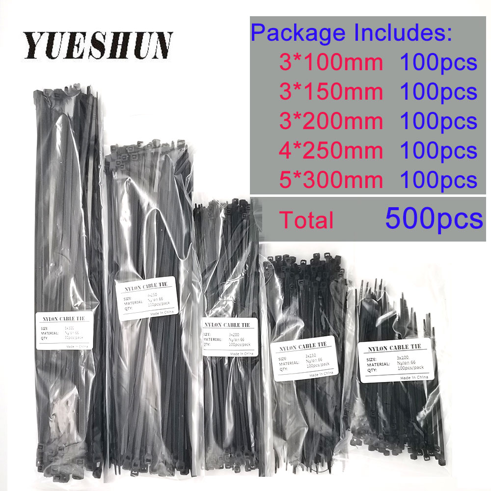 Wholesale Nylon Cable Ties 100mm 150mm 200mm 250mm 300mm Black White Self Locking Cable Wire Zip Ties