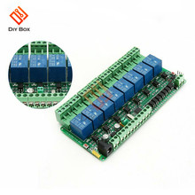 Modbus RTU 1/2/4/8 Channel 12V Relay Output Board Switch Input RS485 TTL Network