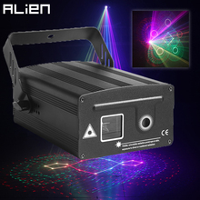 Лазерный сценический прожектор ALIEN RGB 7 в 1, эффектный луч, 3D иллюзия, лампа для дискотеки вечерние НКИ, свадьбы, Рождества, светильник Ника