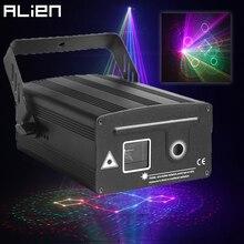 エイリアン RGB 7 で 1 レーザーステージ照明プロジェクター効果ビーム 3D イリュージョンアニメーション DJ ディスコパーティー結婚式クリスマスの休日ライト