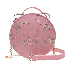 Women's Fashion Lace Fresh Handbag Crossbody Bag Solid Color Small Round Bag College Students Outdoor Bag Water