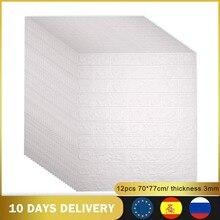 12 pièces 3D bricolage décor maison brique Stickers muraux salon étanche mousse chambre adhésif autocollant papier peint fait décalcomanies pour la cuisine