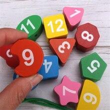 Montessori Cartoon Animal Educational Wooden Beaded Geometry Digital Clock Puzzles Gadgets Matching Clock Toy For Children