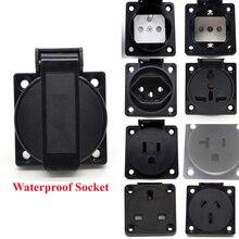 SupplyสีดำAU US UK EUเยอรมันFrenceบราซิลสวิสอุตสาหกรรมสากลAC Power Socketกลางแจ้งกันฝุ่นซ็อกเก็ตกันน้ำ