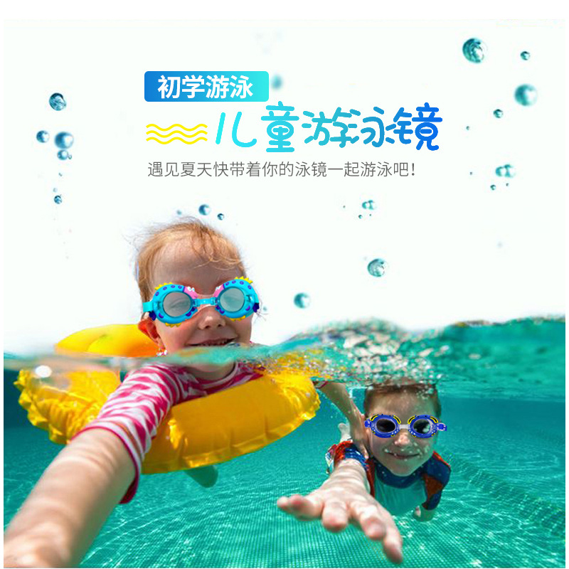 2019 New Style Children Anti-fog High-definition Swimming Goggles Adorkable Cartoon Boxed Snorkeling Goggles 3-8-Year-Old CHILDR