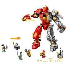 Blocs de construction compatibles avec go 71720, nouvelle série, briques de feu, jouets pour enfants, cadeau d'anniversaire et de noël