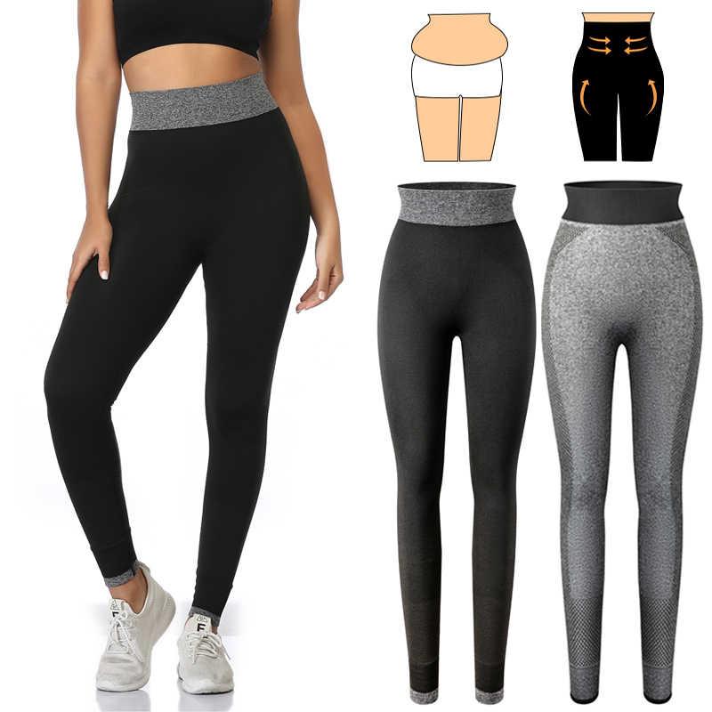 Hoge Taille Vrouwen Workout Leggings Fitness Naadloze Legging Sport Gym Leggins Sexy Mode Slanke Broek Push Up Casual Jeggings