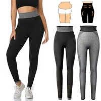 Hohe Taille Frauen Workout Leggings Fitness Nahtlose Legging Sport Gym Leggins Sexy Mode Schlank Hosen Push-Up Casual jeggings